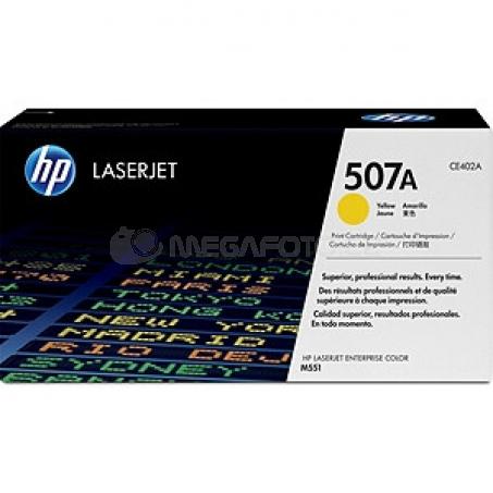 HP 507A LaserJet yellow (CE402A)