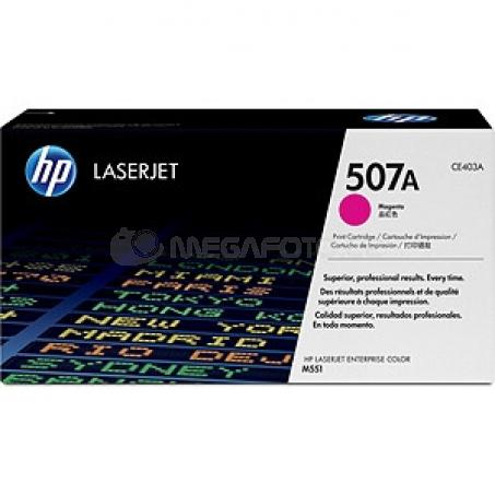 HP 507A LaserJet magenta (CE402A)