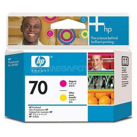 HP Nr.70 Printhead MG + YE C9406A