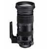 Sigma 60-600/4,5-6,3 DG OS HSM [S] Nikon