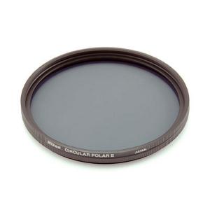 Nikon Pol Circular C-PL II 62 mm